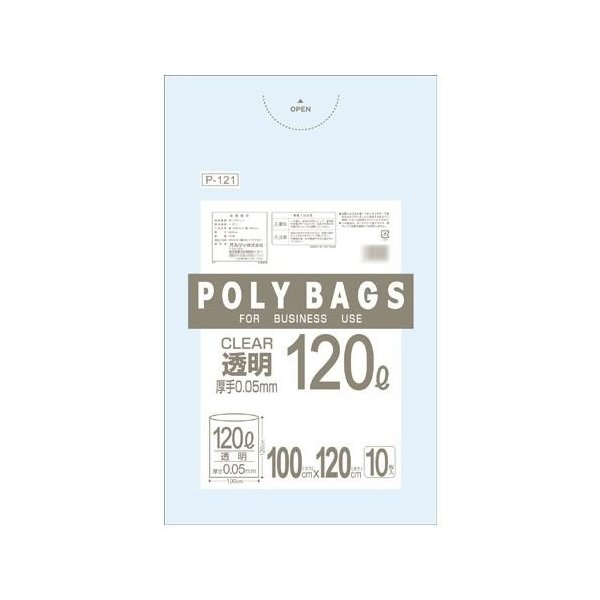 オルディ ポリバックビジネス120L 透明10P×10冊 30101 送料無料  代引き不可