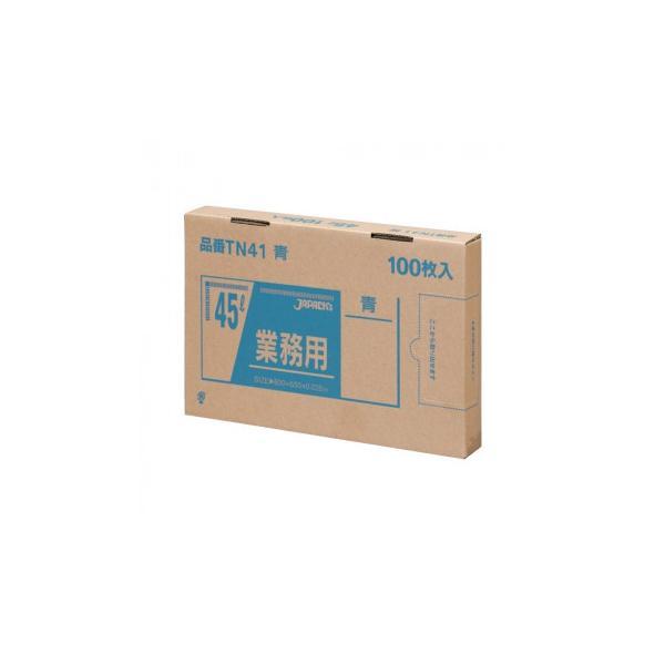 ジャパックス BOXシリーズポリ袋45L 青 100枚×6箱 TN41 送料無料  代引き不可