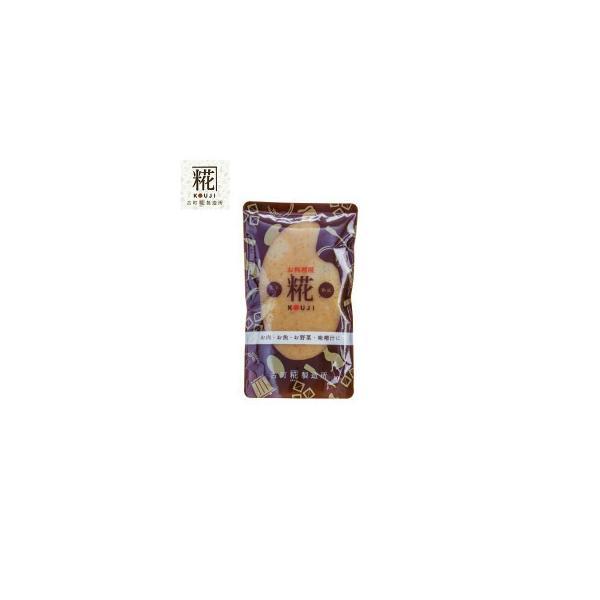 古町糀製造所 お料理用熟成塩糀(塩麹) 200g×10個 送料無料  代引き不可