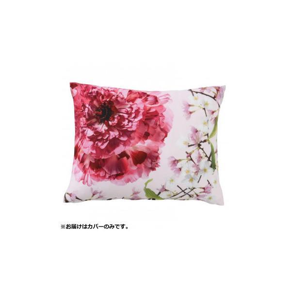川島織物セルコン KEITA KAWASAKI サクラ ピロークッションカバー 40×30cm LL1352 P ピンク 送料無料