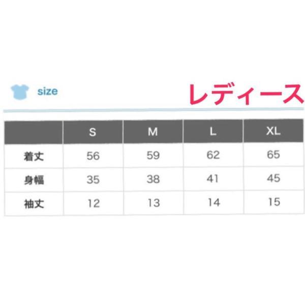 日本一周応援グッズ 1|lilasshop|03