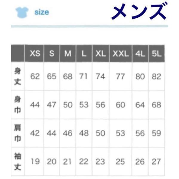 日本一周応援グッズ 1|lilasshop|04