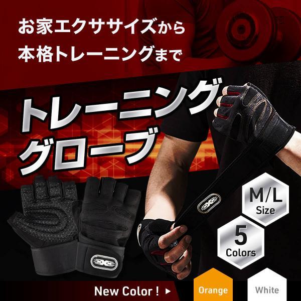 トレーニンググローブパワーグリップリストラップ懸垂手袋筋トレウエイトトレーニングベンチプレス