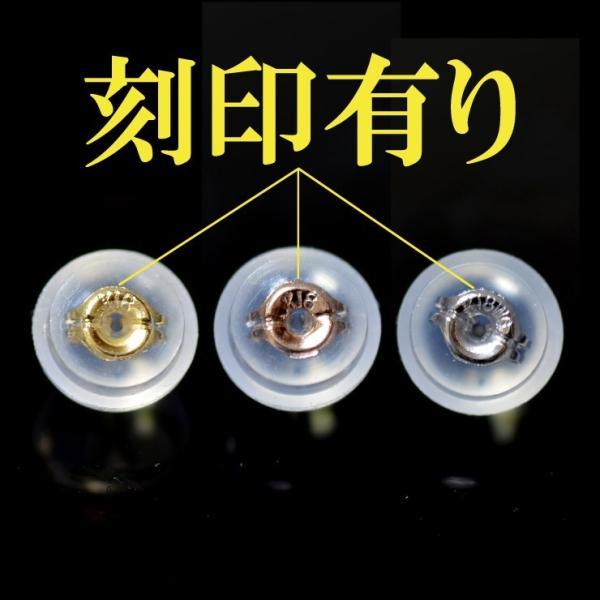 ピアスキャッチ 18k シリコン 両耳用 18金|lilimia|05