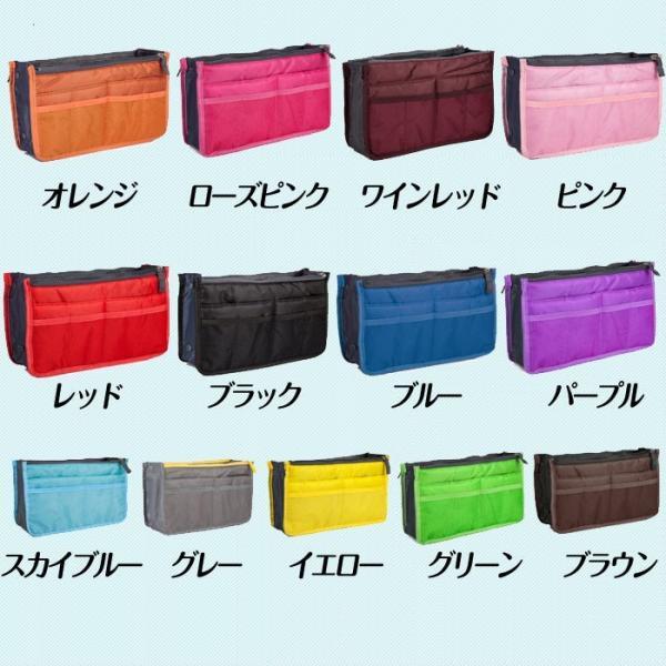 バッグインバッグ インナーバッグ 人気 レディース トートバッグ 化粧ポーチ 整理 収納|lilimia|02