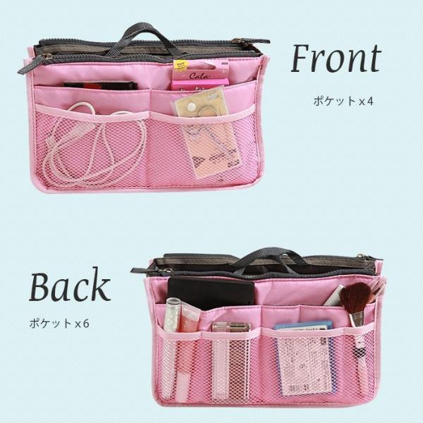 バッグインバッグ インナーバッグ 人気 レディース トートバッグ 化粧ポーチ 整理 収納|lilimia|04