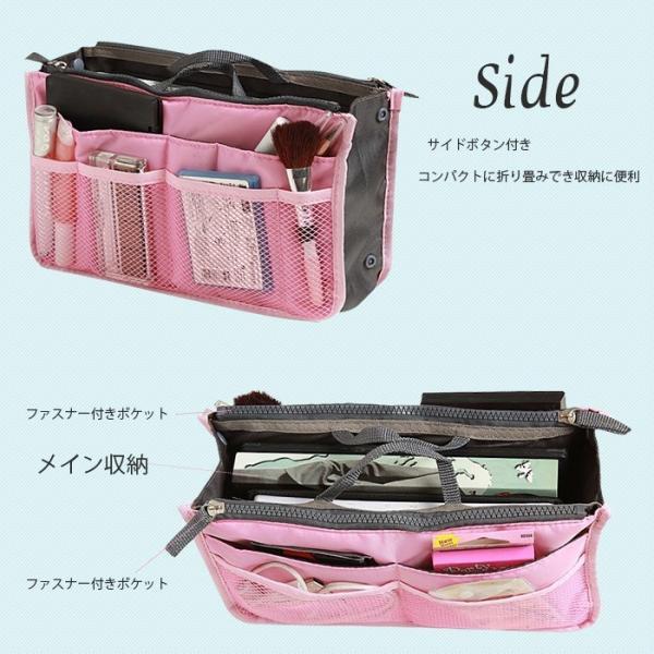 バッグインバッグ インナーバッグ 人気 レディース トートバッグ 化粧ポーチ 整理 収納|lilimia|05