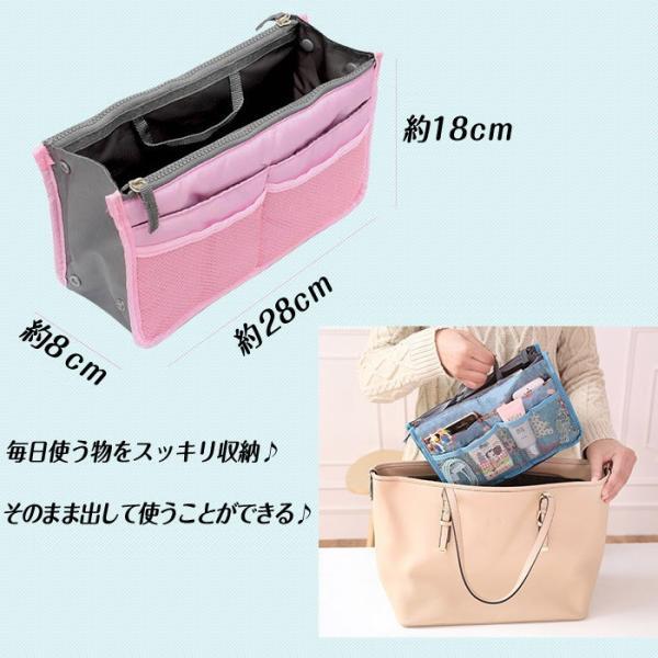 バッグインバッグ インナーバッグ 人気 レディース トートバッグ 化粧ポーチ 整理 収納|lilimia|06