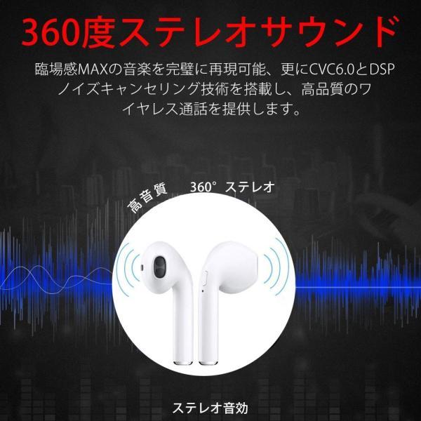 Bluetooth イヤホン 高音質 完全 ワイヤレス IPX5防水 マイク付き ミニ ハンズフリー通話 ノイズキャンセリング 充電式収納ケース iPhone & Android対応|lillian|07