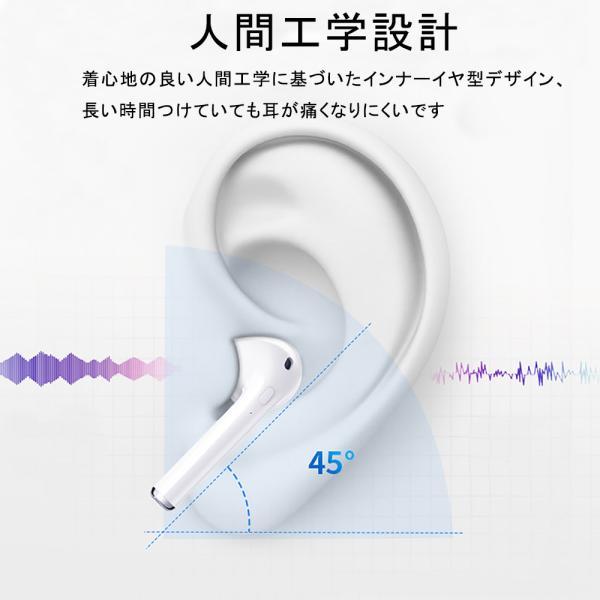 Bluetooth イヤホン 高音質 完全 ワイヤレス IPX5防水 マイク付き ミニ ハンズフリー通話 ノイズキャンセリング 充電式収納ケース iPhone & Android対応|lillian|08
