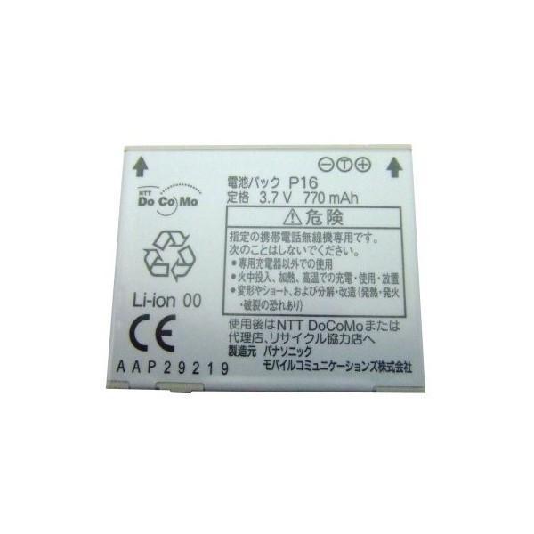 【最大22% OFF】ドコモ純正商品P-06A  P906i 電池パック(P16)