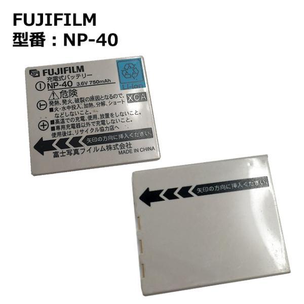 【最大22% OFF】純正 FUJIFILM NP-40 デジタルカメラ用バッテリパック FinePix V10/ FinePix F810/ FinePix F710等対応