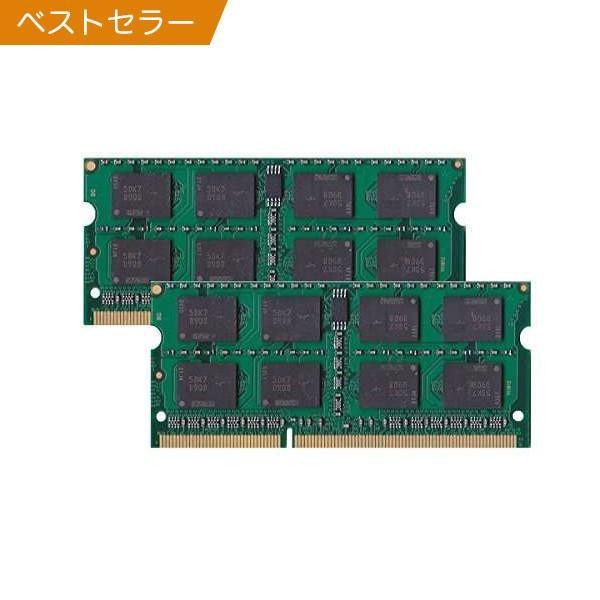 新品 Buffalo D3N1333-2GX2互換部品 PC3-10600(DDR3-1333)対応 DDR3 SDRAM S.O.DIMM 2GB×2枚セット