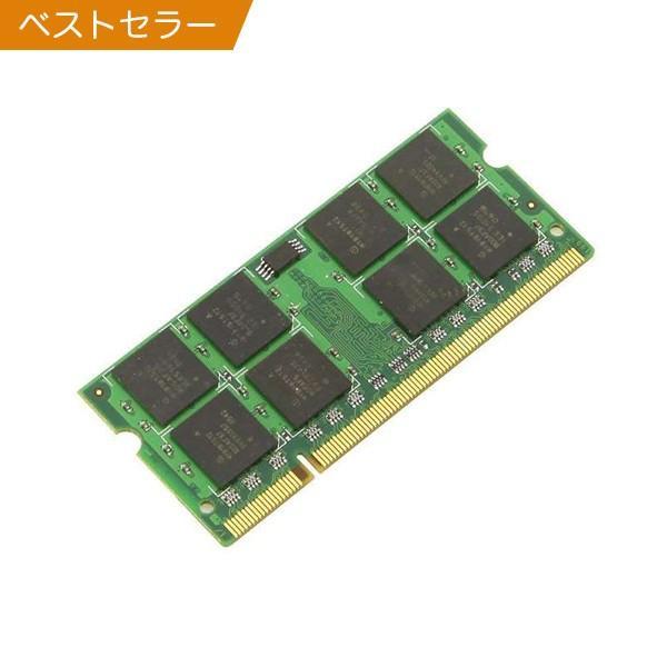 新品 BUFFALO PC3-10600(DDR3-1333)対応 204Pin用 DDR3 SDRAM S.O.DIMM D3N1333-2G ノートPC用増設互換増設メモリ