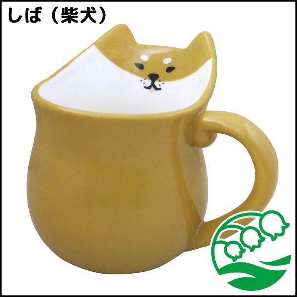 コーヒー ティーカップ マグカップ おしゃれ プレゼント pero mug (ペロマグ) スズラン|lilly2016|02