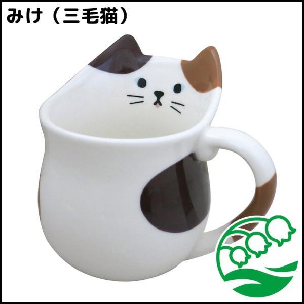 コーヒー ティーカップ マグカップ おしゃれ プレゼント pero mug (ペロマグ) スズラン|lilly2016|03