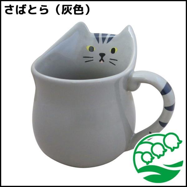 コーヒー ティーカップ マグカップ おしゃれ プレゼント pero mug (ペロマグ) スズラン|lilly2016|04