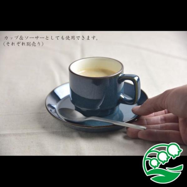 マグカップ おしゃれ プレゼント 美濃焼 北欧ブルー スタッキング マグカップ スズラン|lilly2016|04