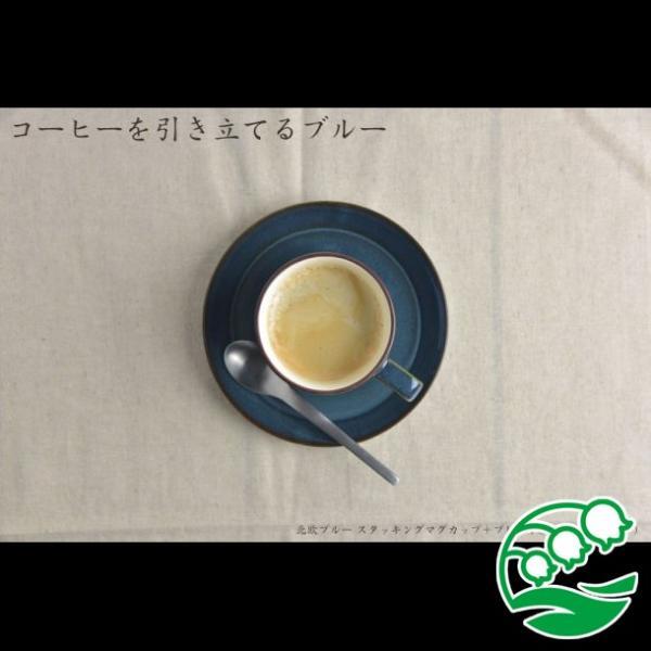マグカップ おしゃれ プレゼント 美濃焼 北欧ブルー スタッキング マグカップ スズラン|lilly2016|05