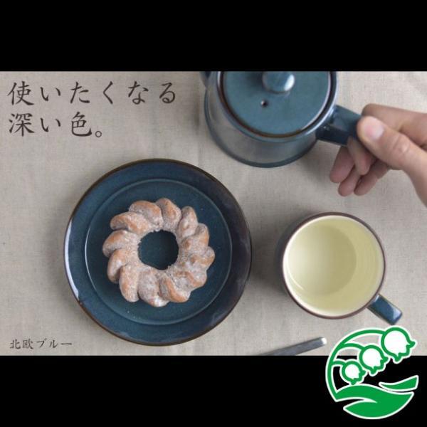 マグカップ おしゃれ プレゼント 美濃焼 北欧ブルー スタッキング マグカップ スズラン|lilly2016|06