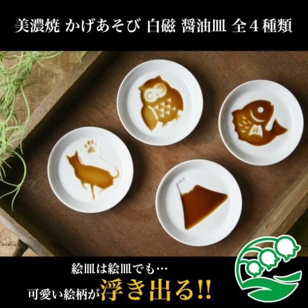小皿 おしゃれ 豆皿 醤油皿 浮き出る 和食器 美濃焼 かげあそび  白磁 醤油皿 スズラン lilly2016