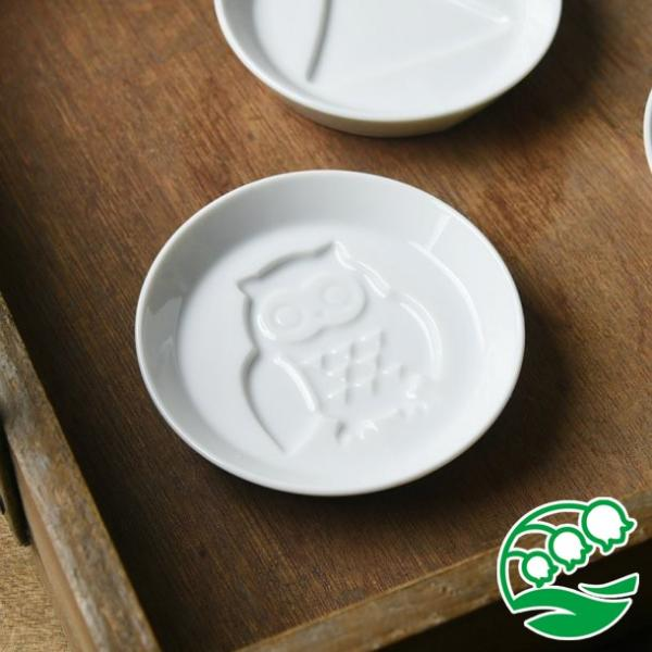小皿 おしゃれ 豆皿 醤油皿 浮き出る 和食器 美濃焼 かげあそび  白磁 醤油皿 スズラン lilly2016 03