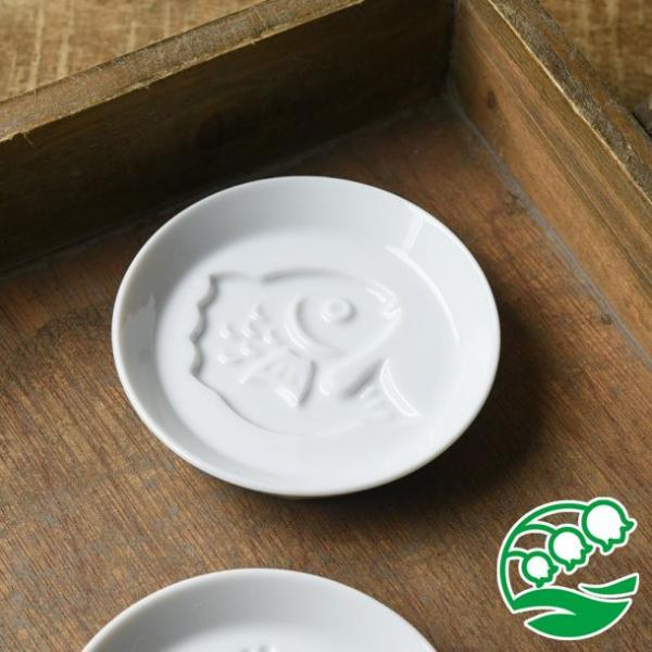 小皿 おしゃれ 豆皿 醤油皿 浮き出る 和食器 美濃焼 かげあそび  白磁 醤油皿 スズラン lilly2016 04