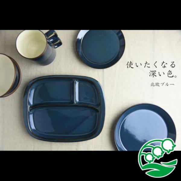 ランチプレート 仕切り 陶器 おしゃれ 北欧 洋食器 美濃焼 北欧ブルー おにぎり形 ランチプレート スズラン|lilly2016|07