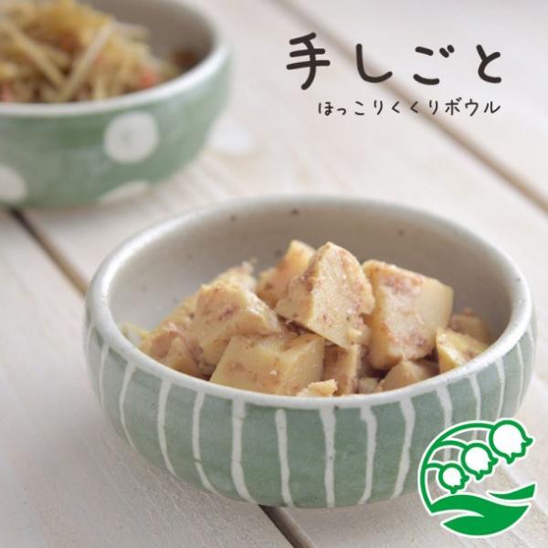 小鉢 煮物鉢 和風サラダボウル 美濃焼 手しごと ほっこりくくりボウル みどり 十草 スズラン|lilly2016
