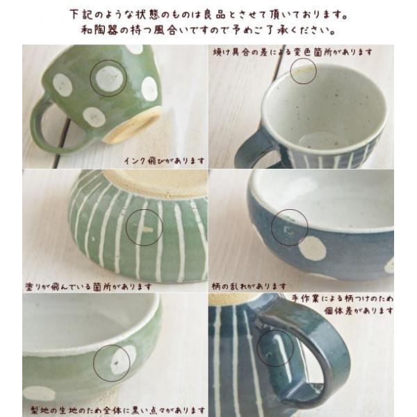 小鉢 煮物鉢 和風サラダボウル 美濃焼 手しごと ほっこりくくりボウル みどり 十草 スズラン|lilly2016|03