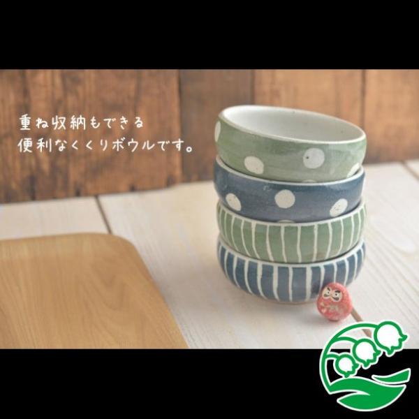 小鉢 煮物鉢 和風サラダボウル 美濃焼 手しごと ほっこりくくりボウル みどり 十草 スズラン|lilly2016|09