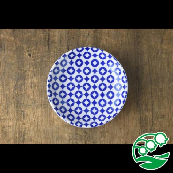 取り皿 おしゃれ 13.5cm丸紋小皿 アウトレット 和食器 美濃焼 中皿 丸皿 スズラン|lilly2016|03