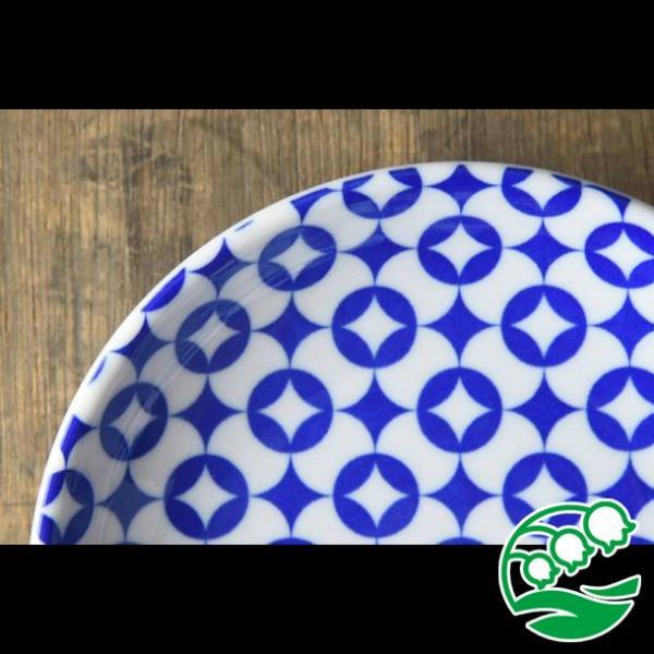 取り皿 おしゃれ 13.5cm丸紋小皿 アウトレット 和食器 美濃焼 中皿 丸皿 スズラン|lilly2016|04