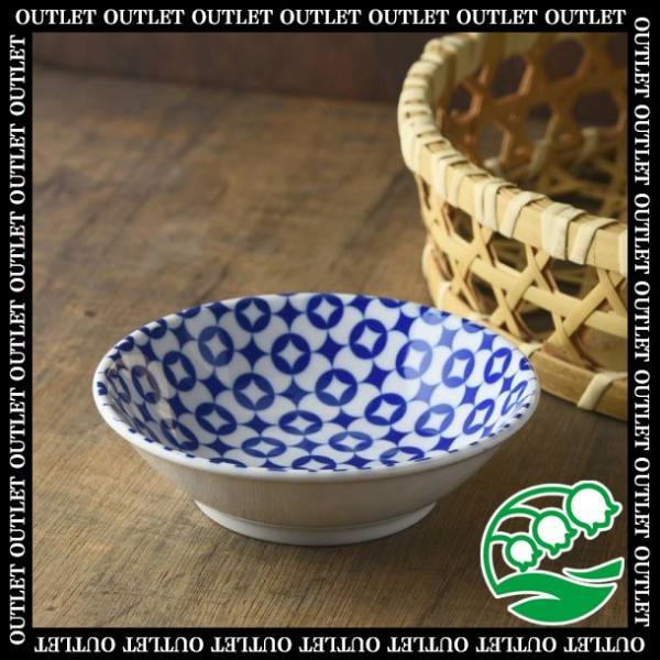 取り皿 おしゃれ 13.5cm丸紋浅鉢 アウトレット 和食器 美濃焼 中皿 丸皿 スズラン|lilly2016