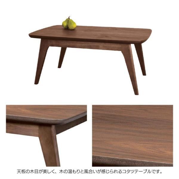 kenny ケニー コタツテーブル 幅90cm 長方形 こたつテーブル 机 リビングテーブル ローテーブル センターテーブル 暖房 ヒーター オールシーズン あったか 座卓