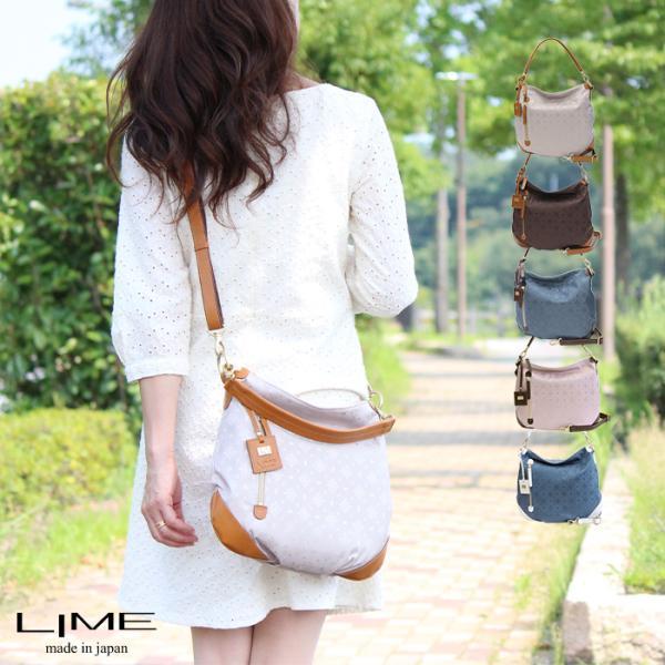 ショルダーバッグ レディース 本革 革 ハンドバッグ 女性用 通勤用 バッグ 日本製 ライム ベリー ジャガード L1900