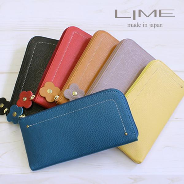 本革L字ファスナー長財布レディース母の日ソフトレザースリム薄型日本製プレゼントライムフラワーラインL8001