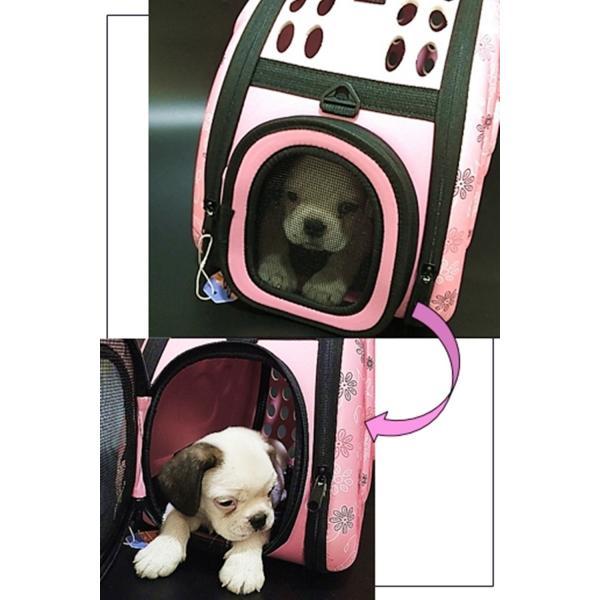 ペット キャリーバッグ 用品 犬 猫 動物 持ち運び ねこ 小型犬 折りたたみ ( イエロー )|limedot|06