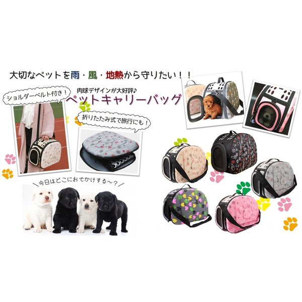 ペット キャリーバッグ 用品 犬 猫 動物 持ち運び ねこ 小型犬 折りたたみ ( イエロー )|limedot|07