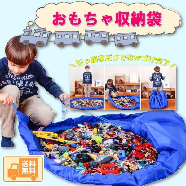 お片づけ おもちゃ プレイマット 収納袋 マット 150cm レゴ lego 収納 ( 青 ) limedot