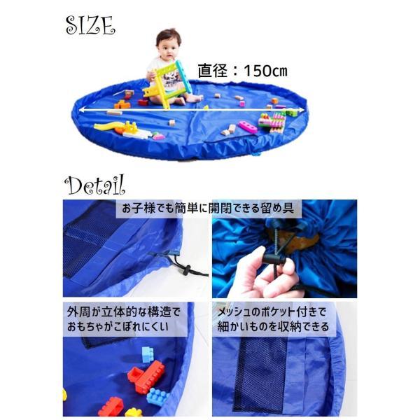 お片づけ おもちゃ プレイマット 収納袋 マット 150cm レゴ lego 収納 ( 青 ) limedot 02