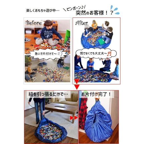 お片づけ おもちゃ プレイマット 収納袋 マット 150cm レゴ lego 収納 ( 青 ) limedot 03