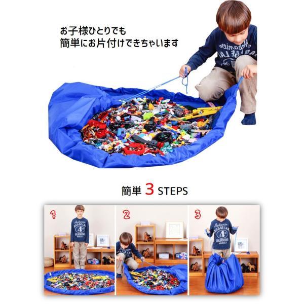 お片づけ おもちゃ プレイマット 収納袋 マット 150cm レゴ lego 収納 ( 青 ) limedot 04