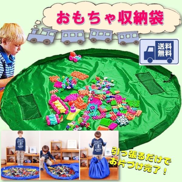 お片づけ おもちゃ プレイマット 収納袋 マット 150cm レゴ lego 収納 ( 緑 )|limedot