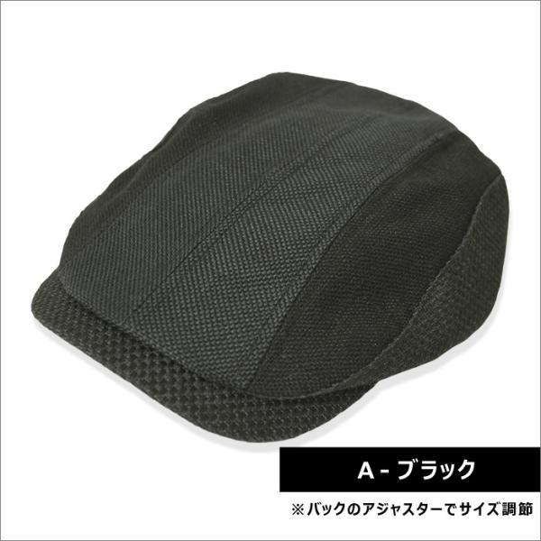 ハンチング メンズ 帽子 クレイジー 切替 キャップ 通販M3|limited|03