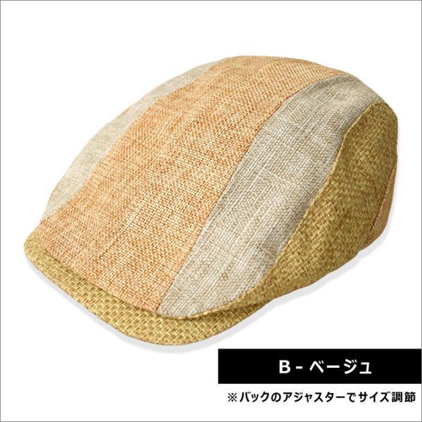 ハンチング メンズ 帽子 クレイジー 切替 キャップ 通販M3|limited|04