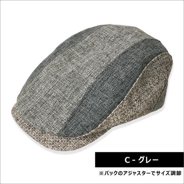 ハンチング メンズ 帽子 クレイジー 切替 キャップ 通販M3|limited|05