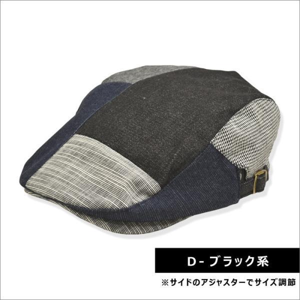 ハンチング メンズ 帽子 クレイジー 切替 キャップ 通販M3|limited|06