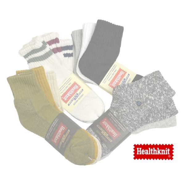ショートソックス メンズ Healthknit ヘルスニット 3P ソックス 靴下 3足セット ショート スニーカー 送料無料 通販M3 limited 02