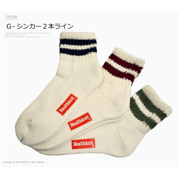 ショートソックス メンズ Healthknit ヘルスニット 3P ソックス 靴下 3足セット ショート スニーカー 送料無料 通販M3 limited 05